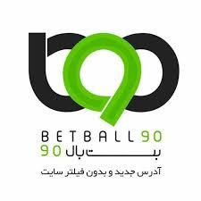 لوگوی بت بال 90
